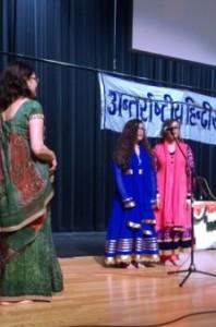 IHA Saraswati Vandana 2015